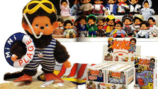 Flash back avec ce catalogue Ajena 1984